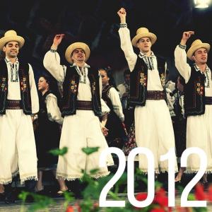 gallery-2012