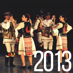 gallery-2013